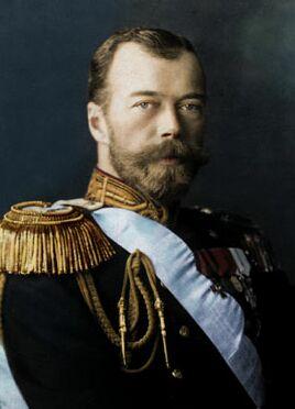 Nicolas II barbe
